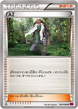 f:id:pikachoco:20161130035651j:plain