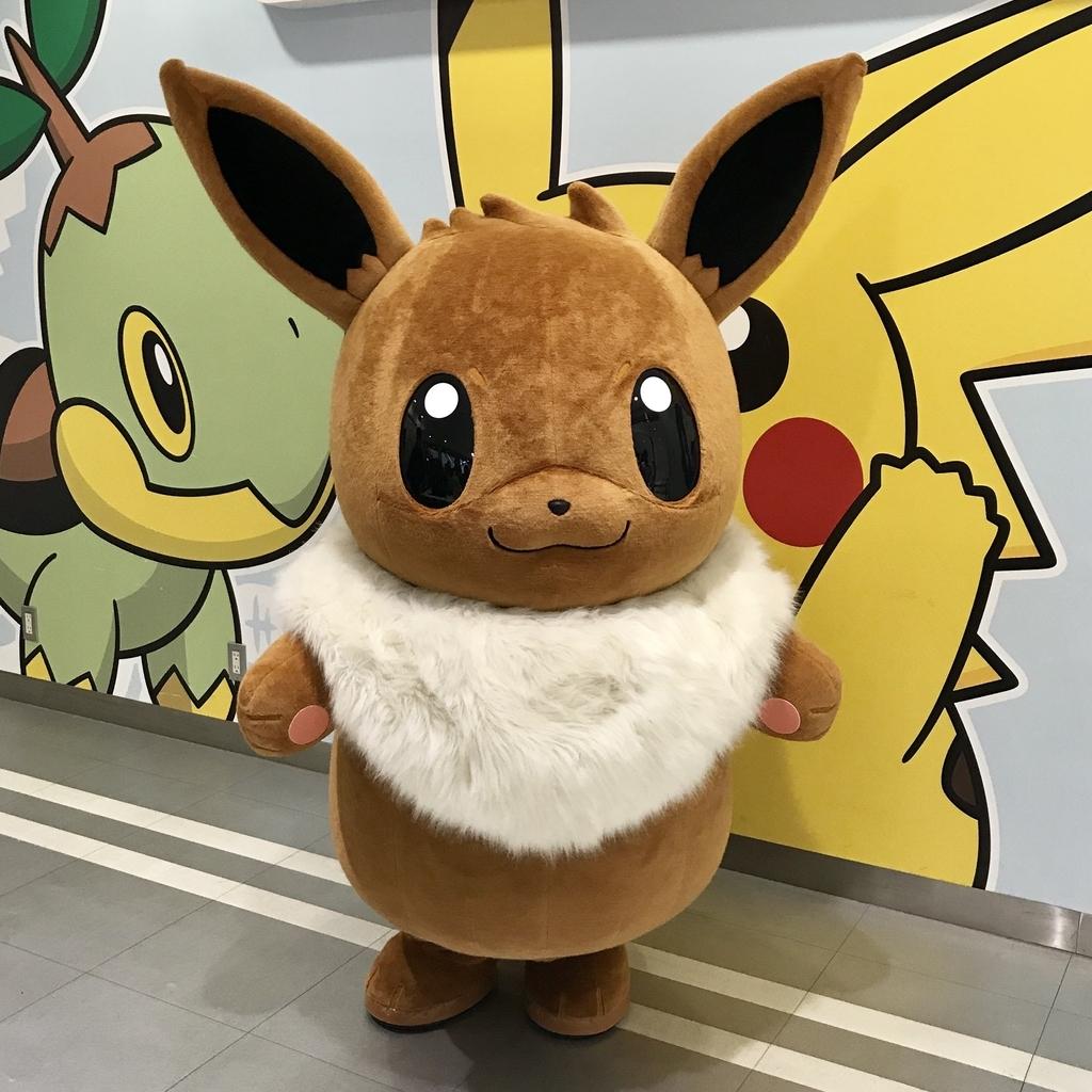 f:id:pikachu_pcn:20190303160324j:plain
