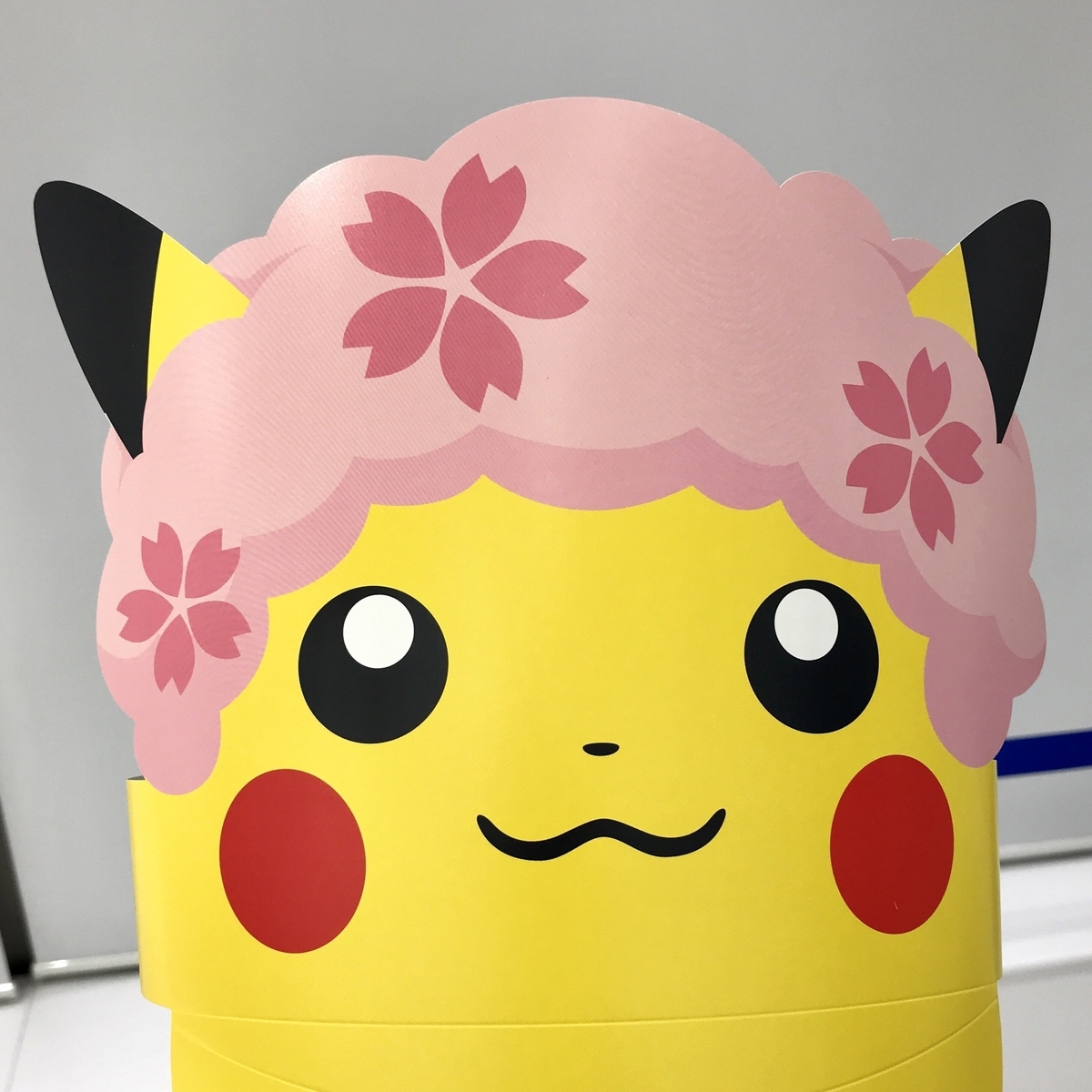 f:id:pikachu_pcn:20190317202634j:plain