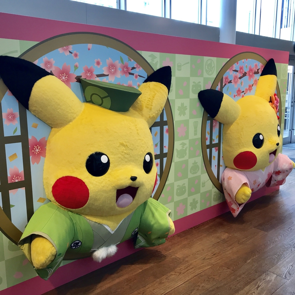 f:id:pikachu_pcn:20190319210848j:plain