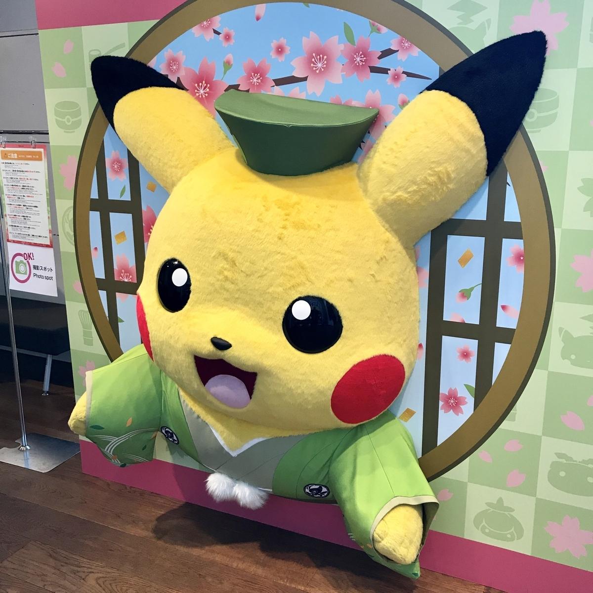f:id:pikachu_pcn:20190319211005j:plain