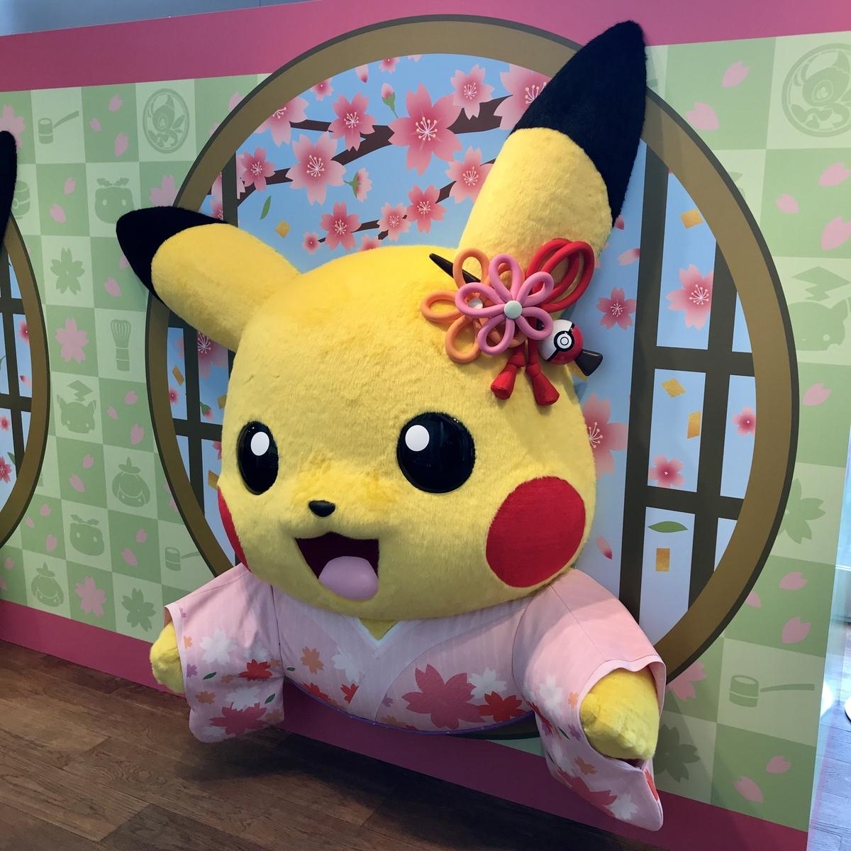 f:id:pikachu_pcn:20190319211033j:plain