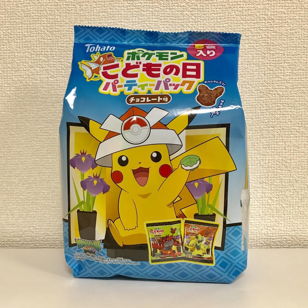 f:id:pikachu_pcn:20190321231607j:plain