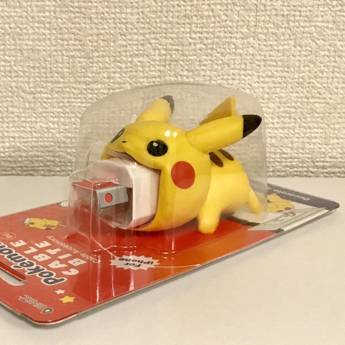 f:id:pikachu_pcn:20190402214433j:plain