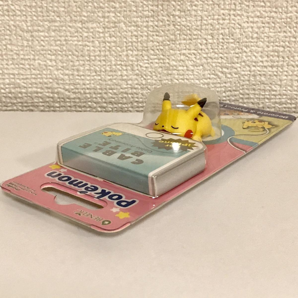 f:id:pikachu_pcn:20190402214501j:plain