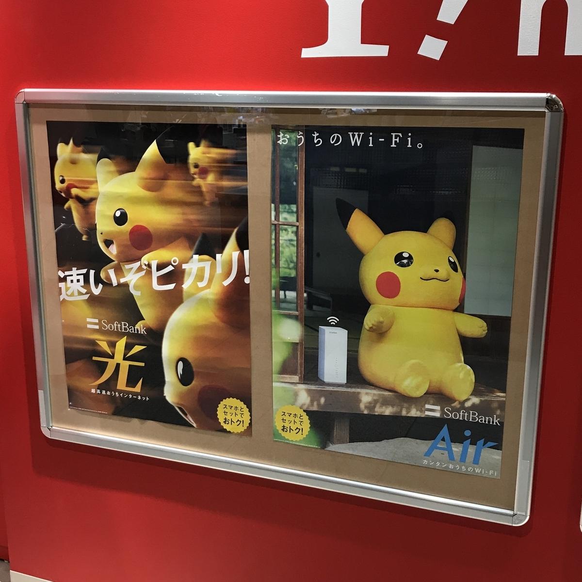 f:id:pikachu_pcn:20190403221116j:plain