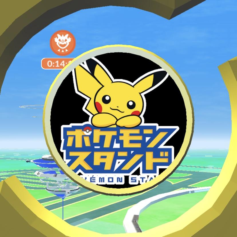 f:id:pikachu_pcn:20190406202018j:plain