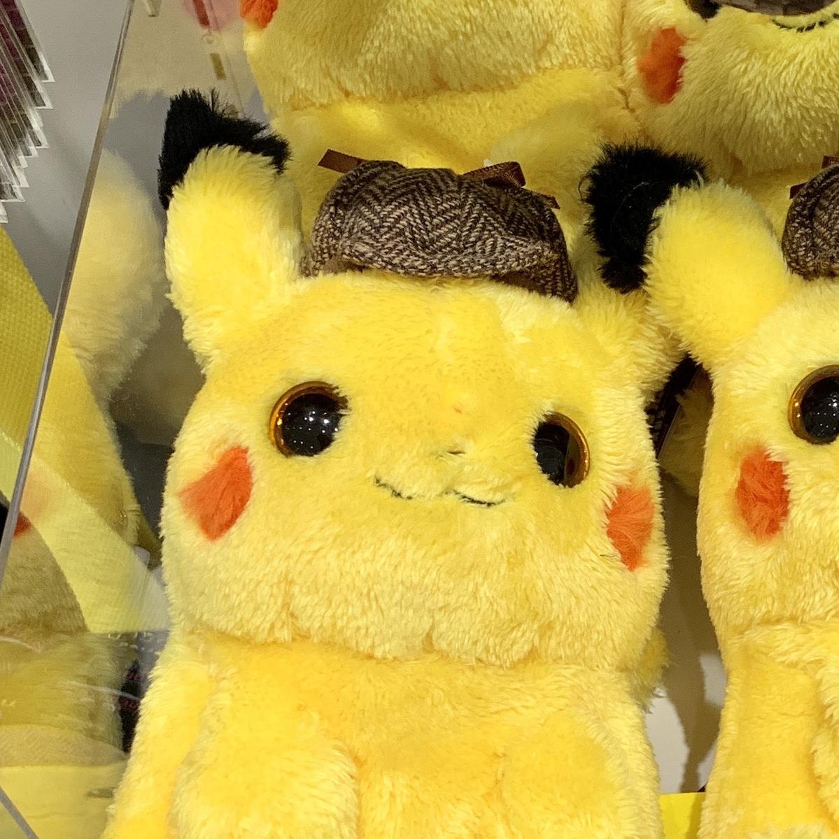 f:id:pikachu_pcn:20190518211909j:plain
