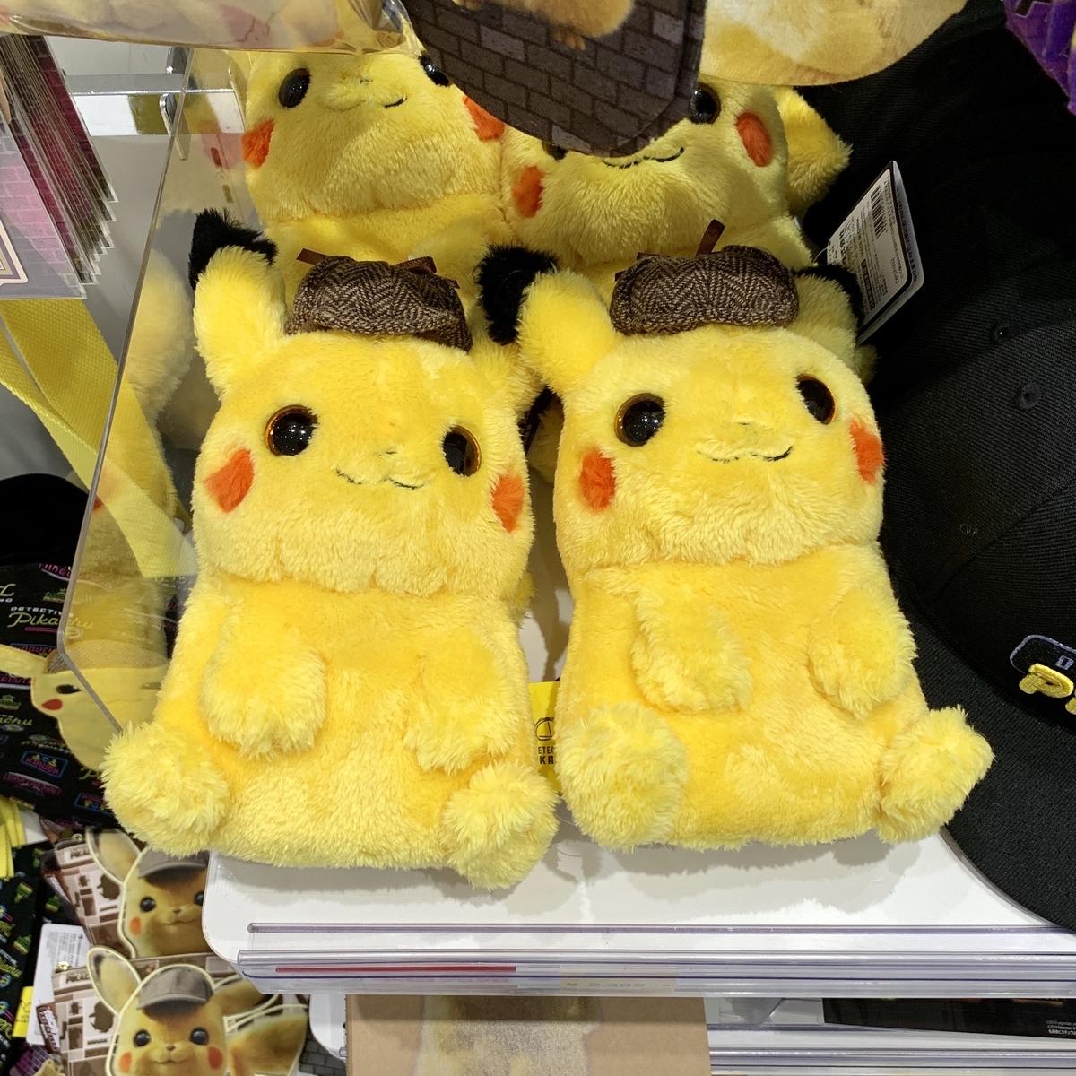 f:id:pikachu_pcn:20190518211956j:plain