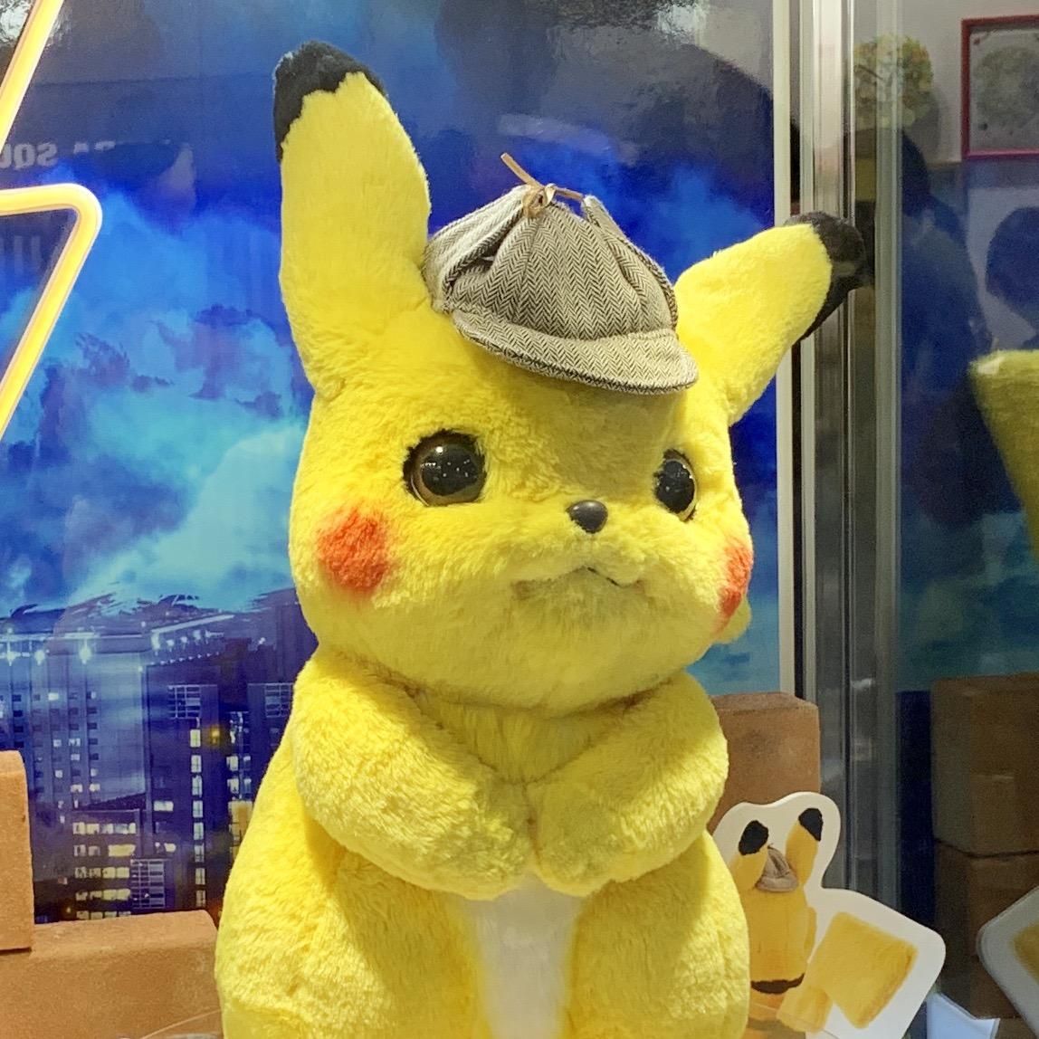 f:id:pikachu_pcn:20190525192208j:plain