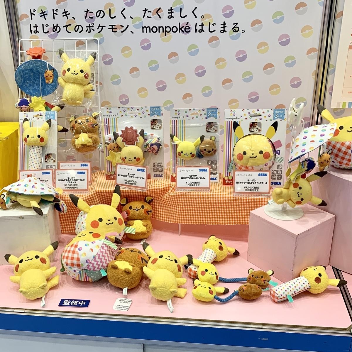 f:id:pikachu_pcn:20190613212415j:plain