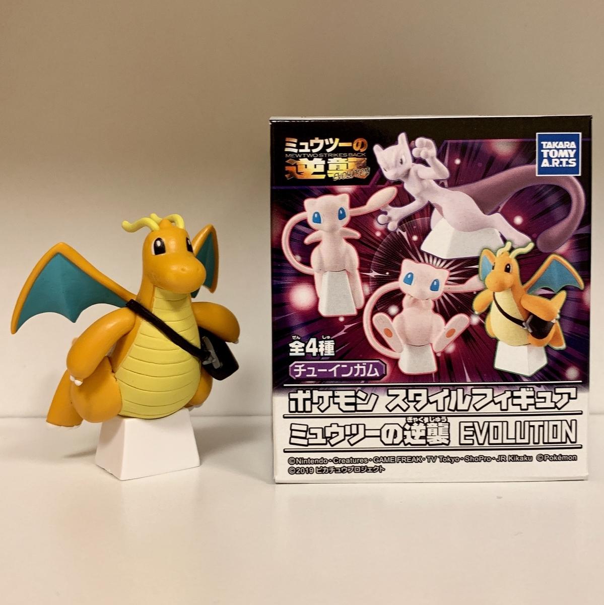 f:id:pikachu_pcn:20190624231416j:plain