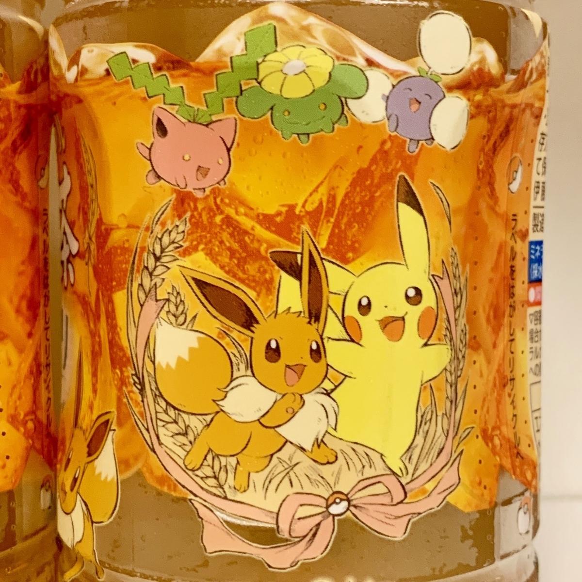 f:id:pikachu_pcn:20190625203349j:plain