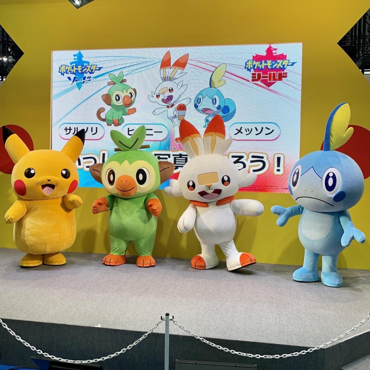 f:id:pikachu_pcn:20190630161758j:plain