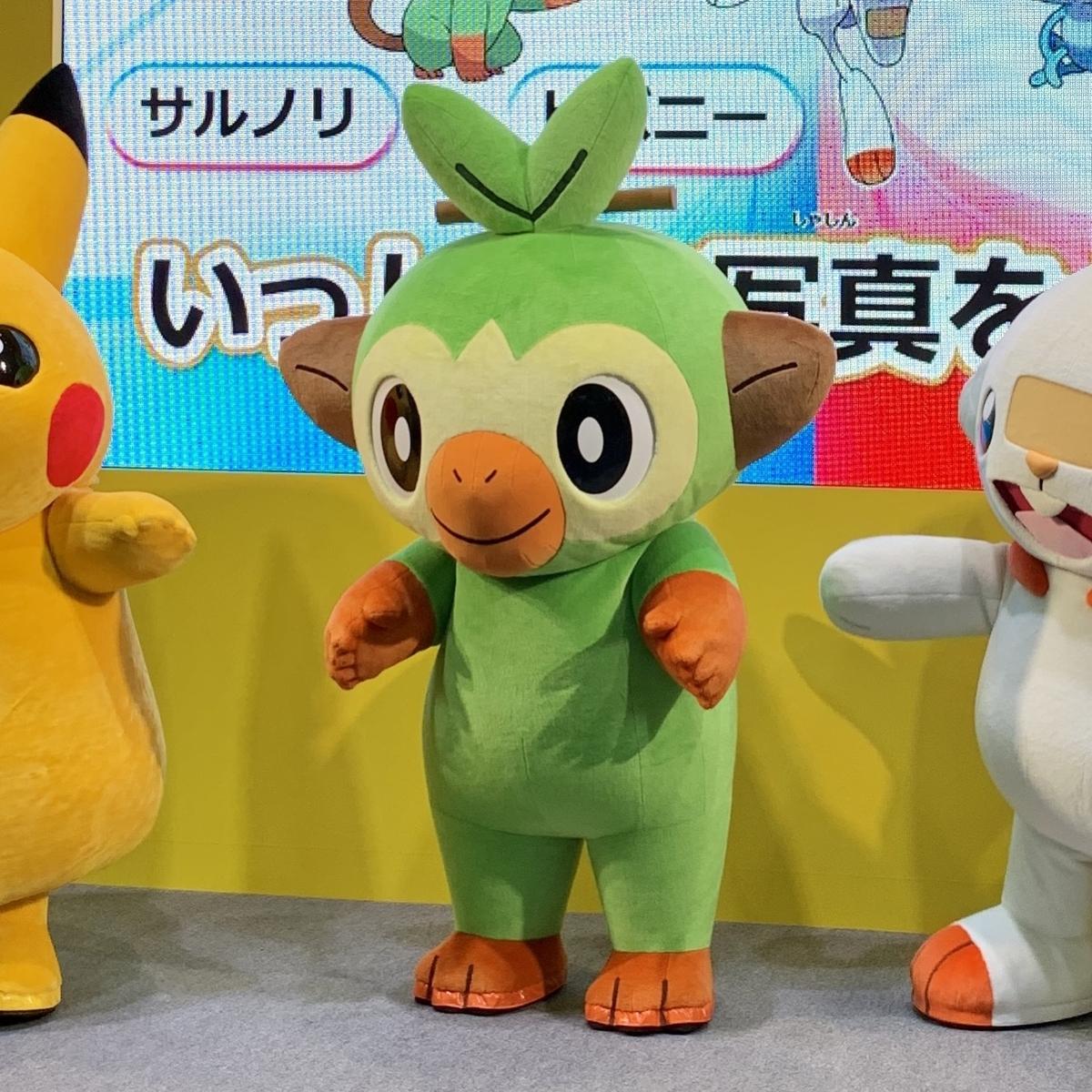 f:id:pikachu_pcn:20190630162907j:plain