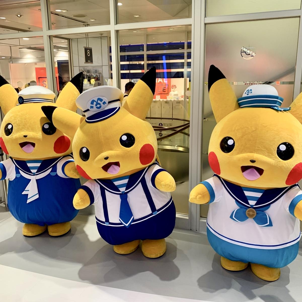 f:id:pikachu_pcn:20190726221523j:plain