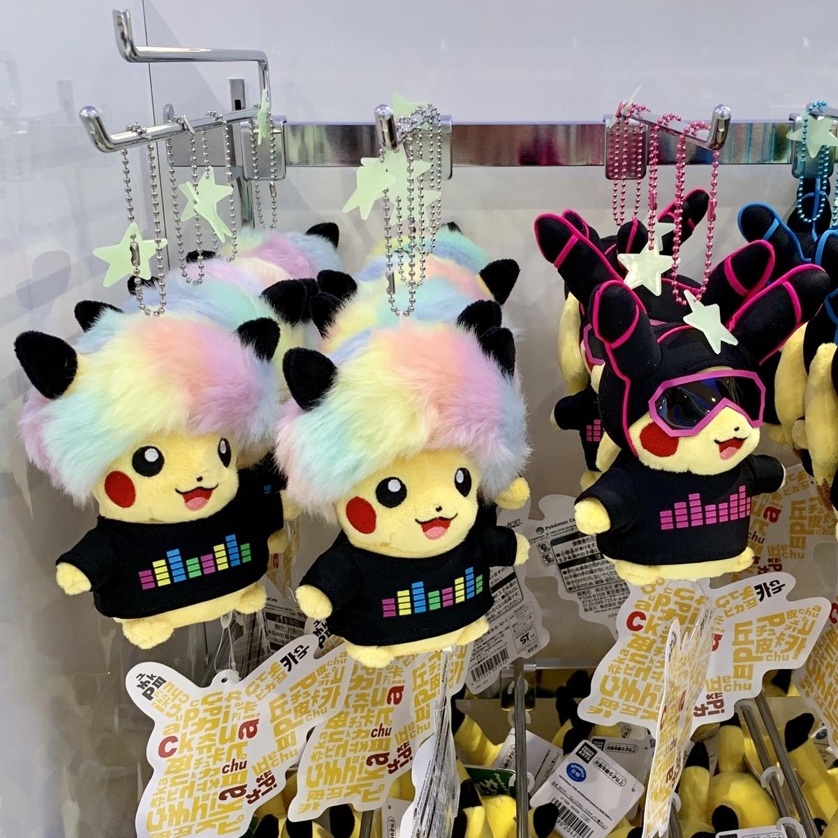 f:id:pikachu_pcn:20190727211720j:plain