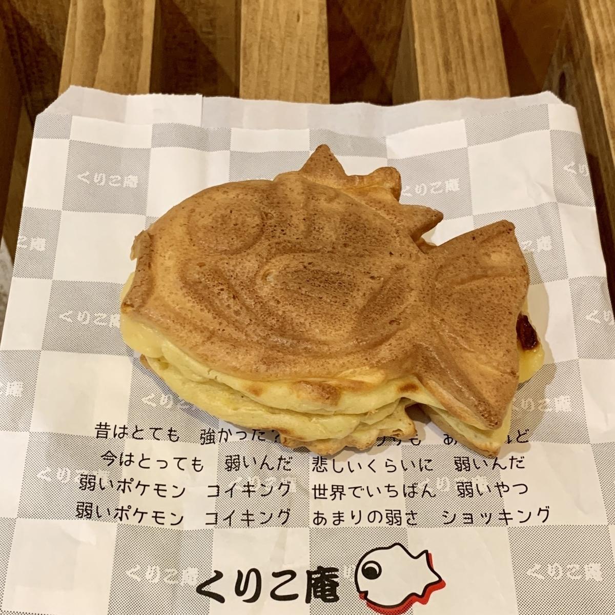 f:id:pikachu_pcn:20190808235741j:plain