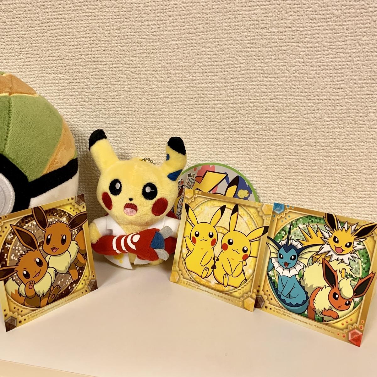 f:id:pikachu_pcn:20190820220809j:plain