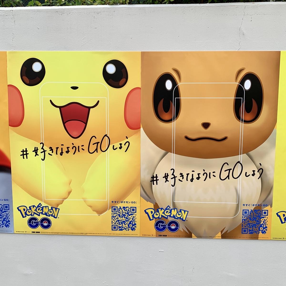 f:id:pikachu_pcn:20190902211948j:plain