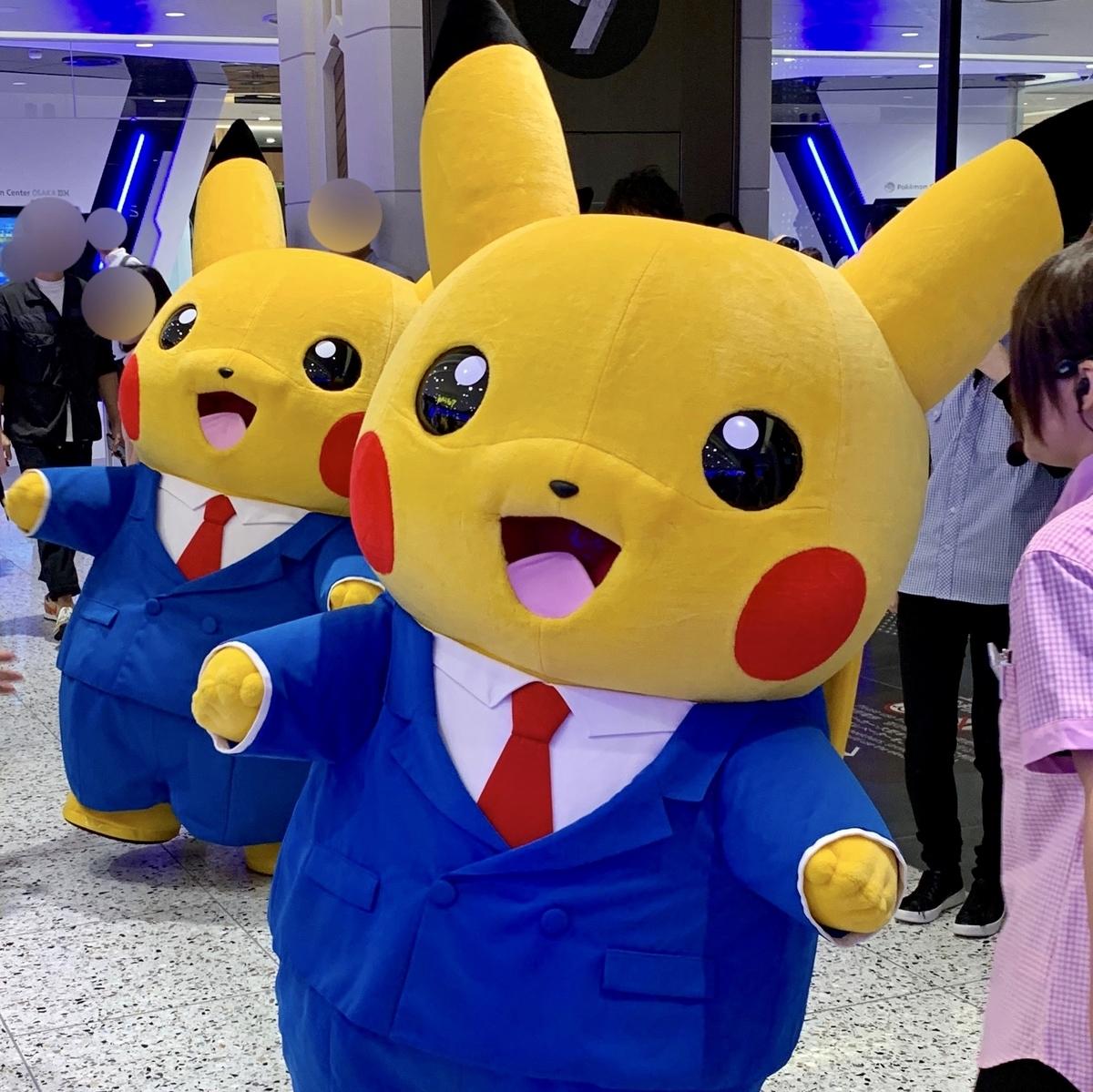 f:id:pikachu_pcn:20190928212545j:plain