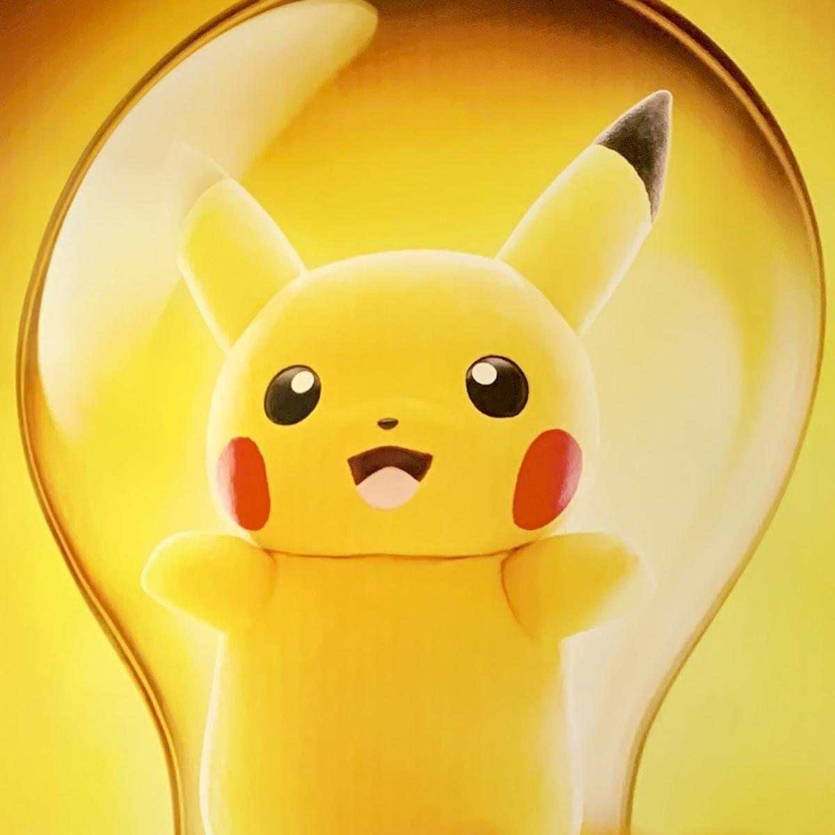 f:id:pikachu_pcn:20191011203401j:plain