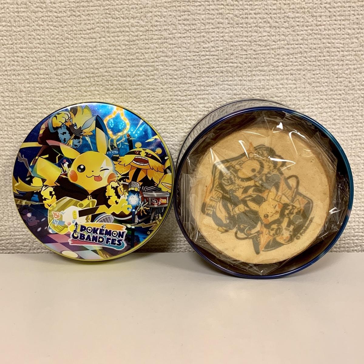 f:id:pikachu_pcn:20191015225021j:plain