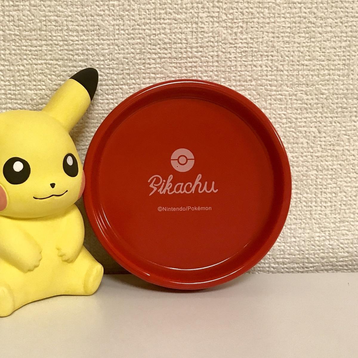 f:id:pikachu_pcn:20191020201225j:plain