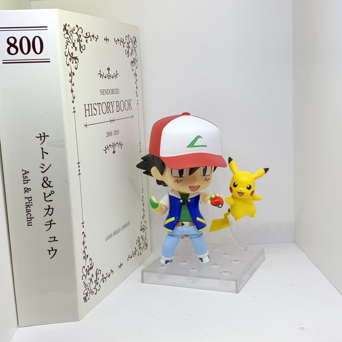 f:id:pikachu_pcn:20191021232846j:plain