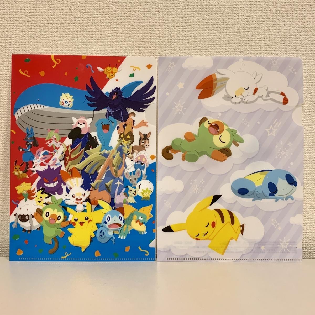 f:id:pikachu_pcn:20191026172018j:plain
