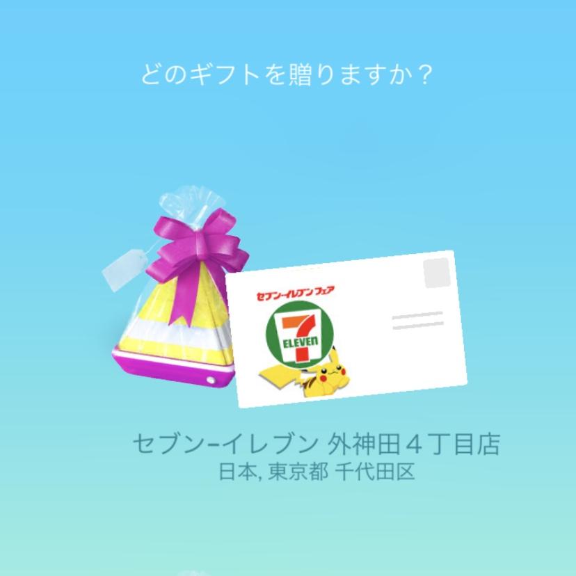 f:id:pikachu_pcn:20191026172109j:plain