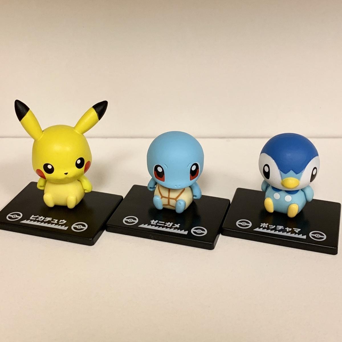 f:id:pikachu_pcn:20191026184706j:plain