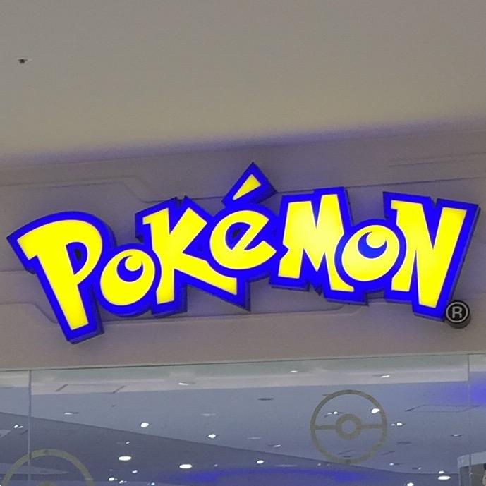 f:id:pikachu_pcn:20191102164118j:plain