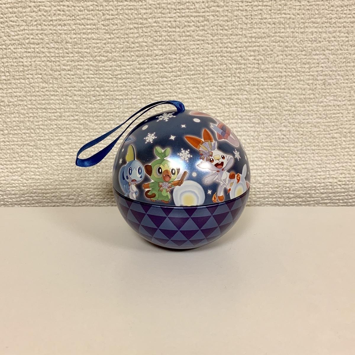 f:id:pikachu_pcn:20191102195407j:plain
