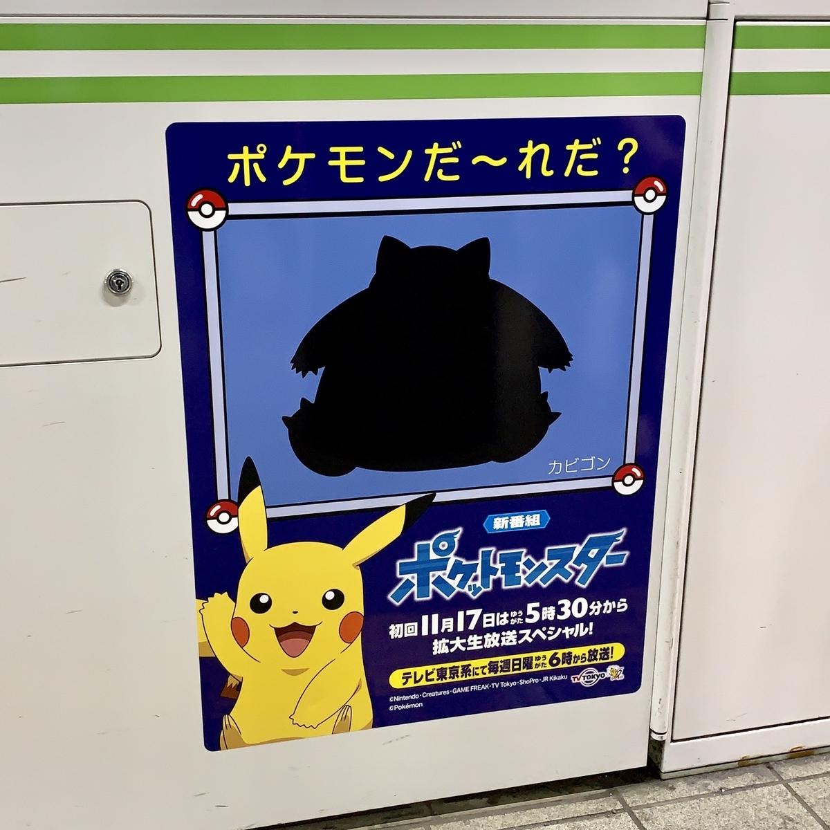f:id:pikachu_pcn:20191109211536j:plain