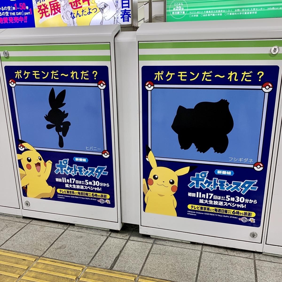 f:id:pikachu_pcn:20191109211553j:plain