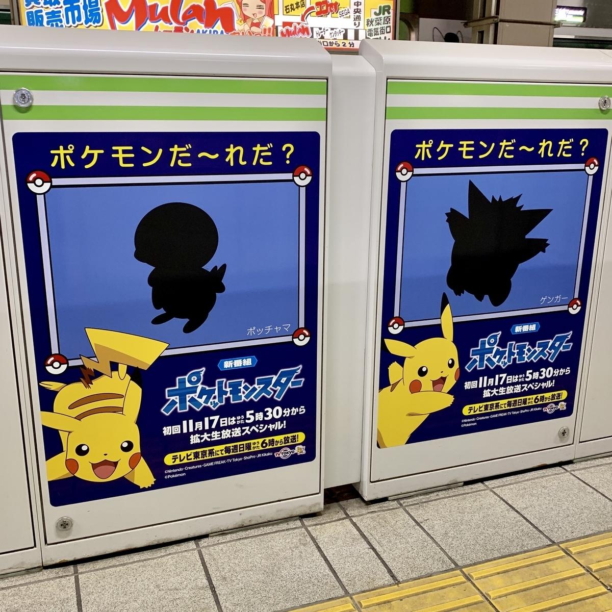 f:id:pikachu_pcn:20191109211611j:plain
