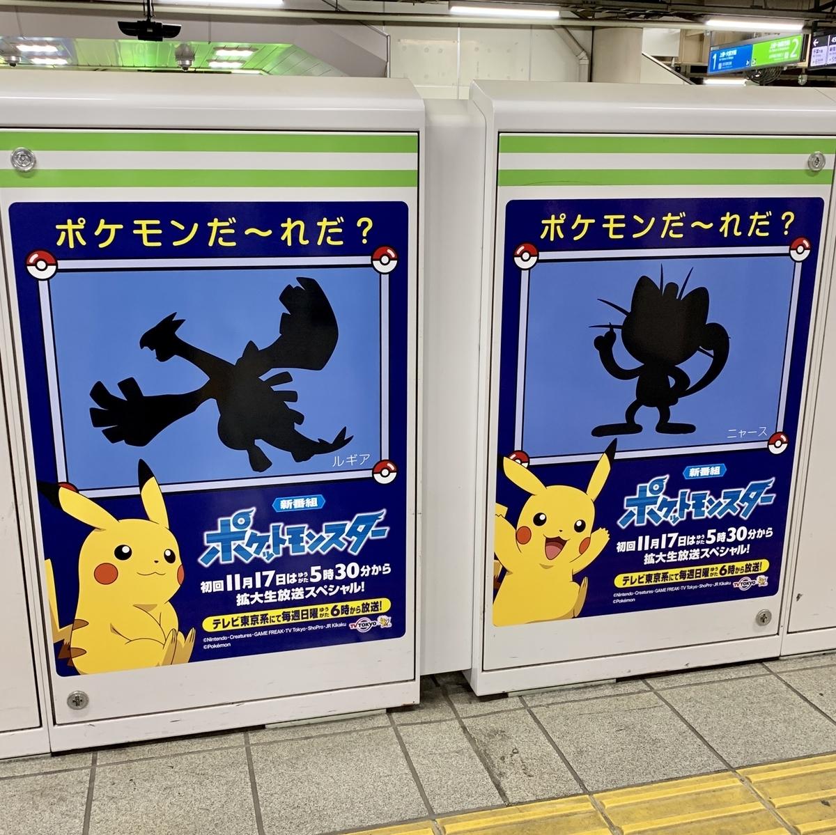 f:id:pikachu_pcn:20191109211630j:plain