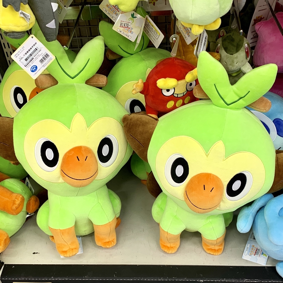 f:id:pikachu_pcn:20191114223322j:plain