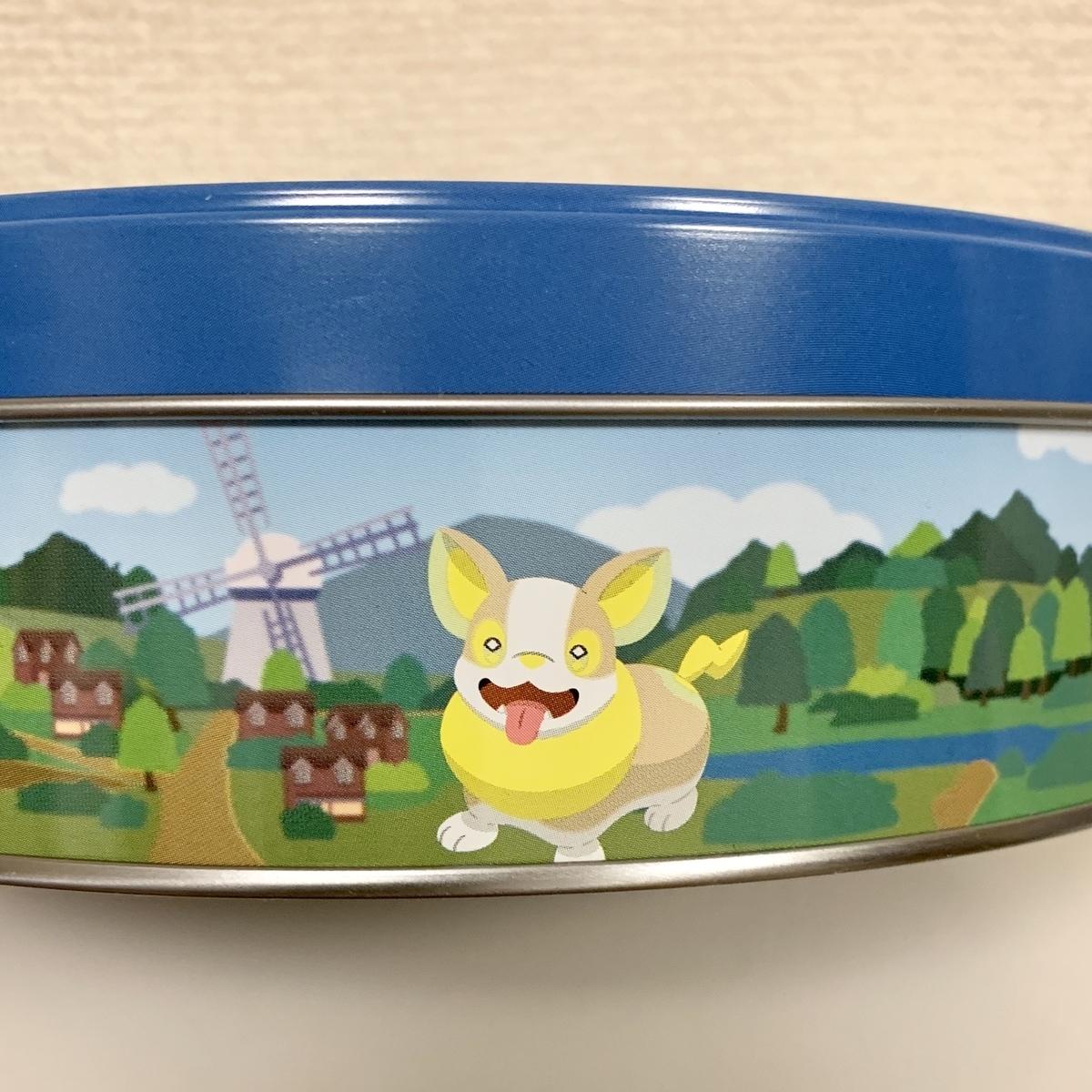 f:id:pikachu_pcn:20191117184309j:plain