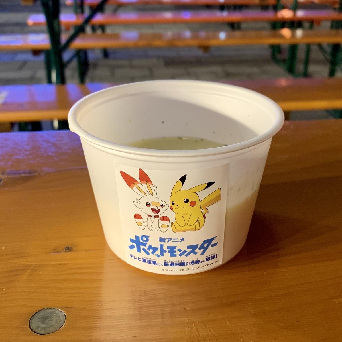 f:id:pikachu_pcn:20191205221937j:plain