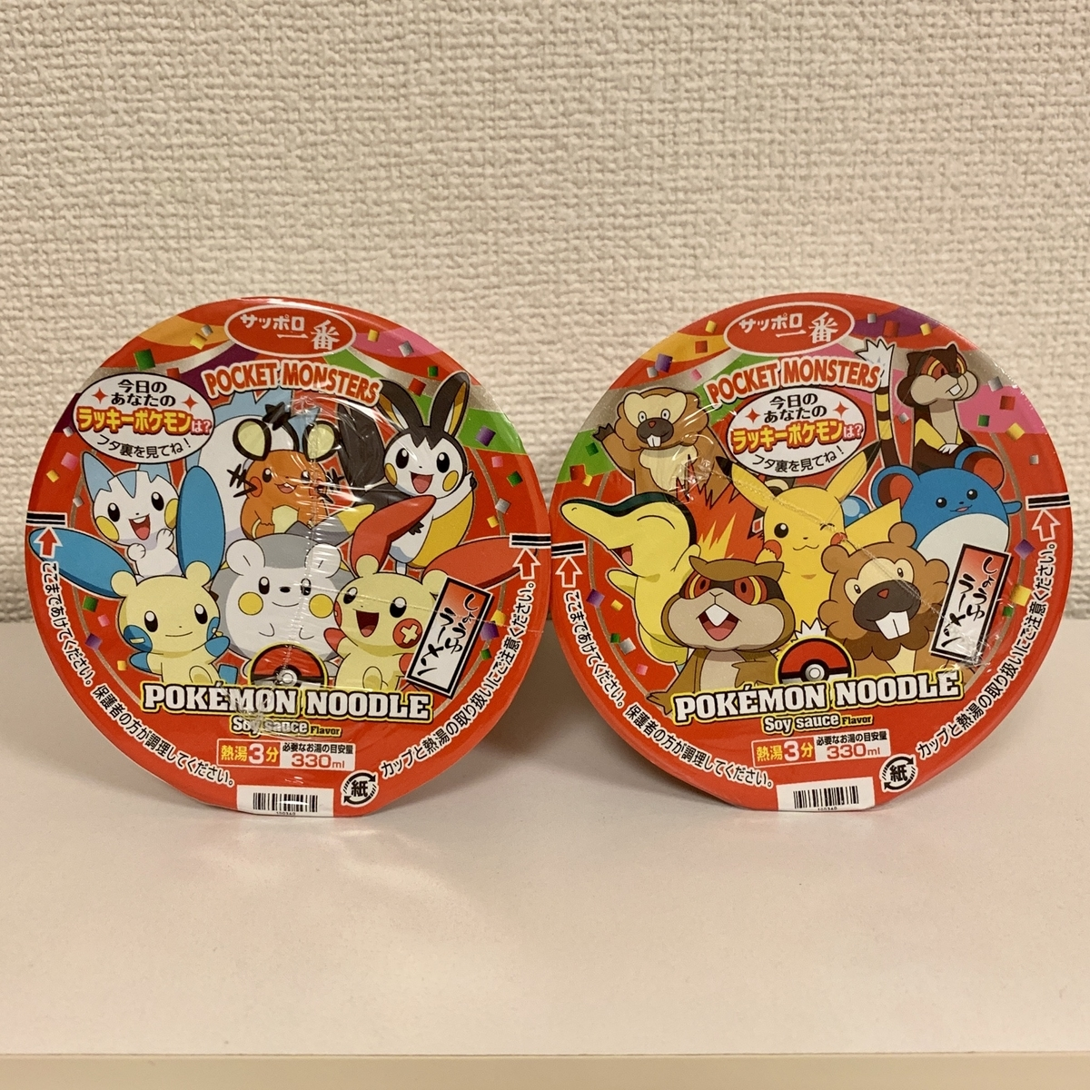 f:id:pikachu_pcn:20191217204208j:plain