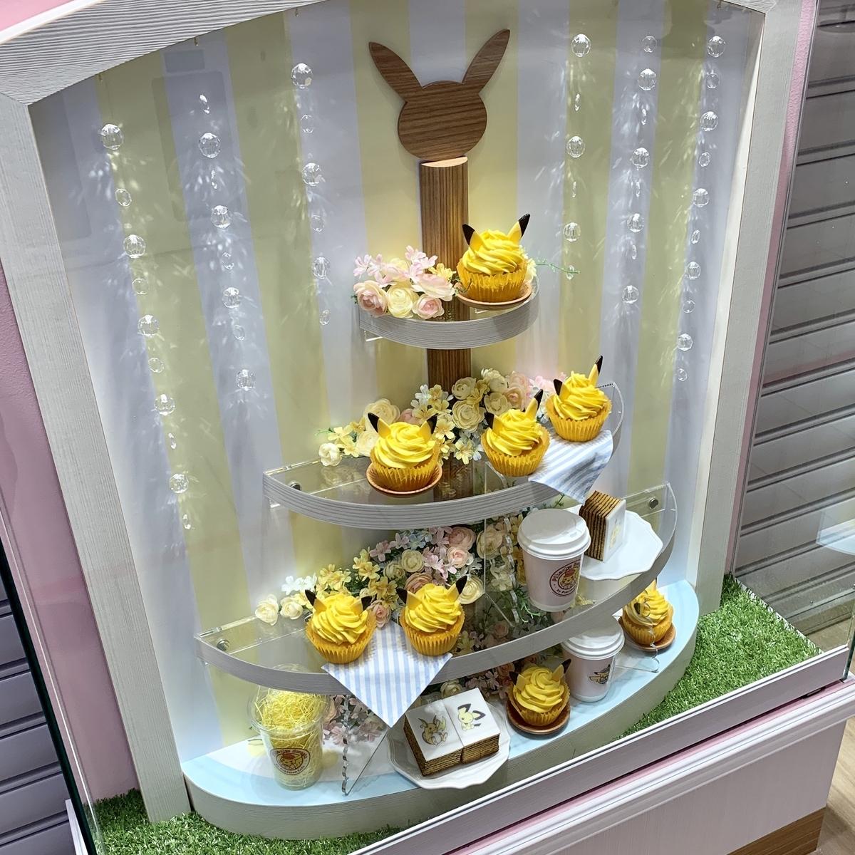 f:id:pikachu_pcn:20191218193448j:plain