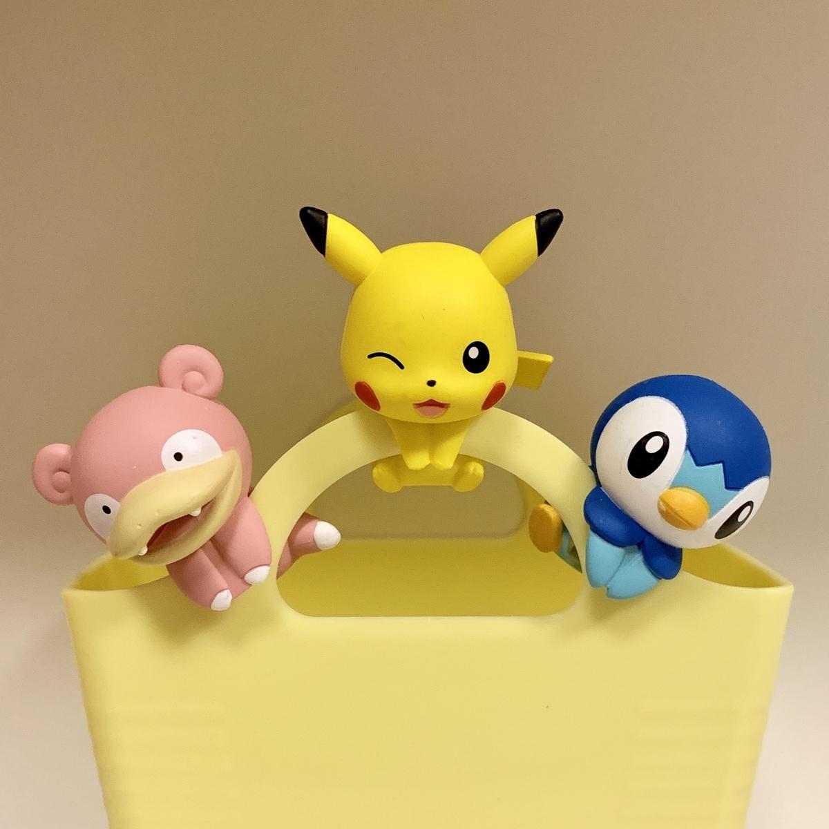 f:id:pikachu_pcn:20191226224325j:plain