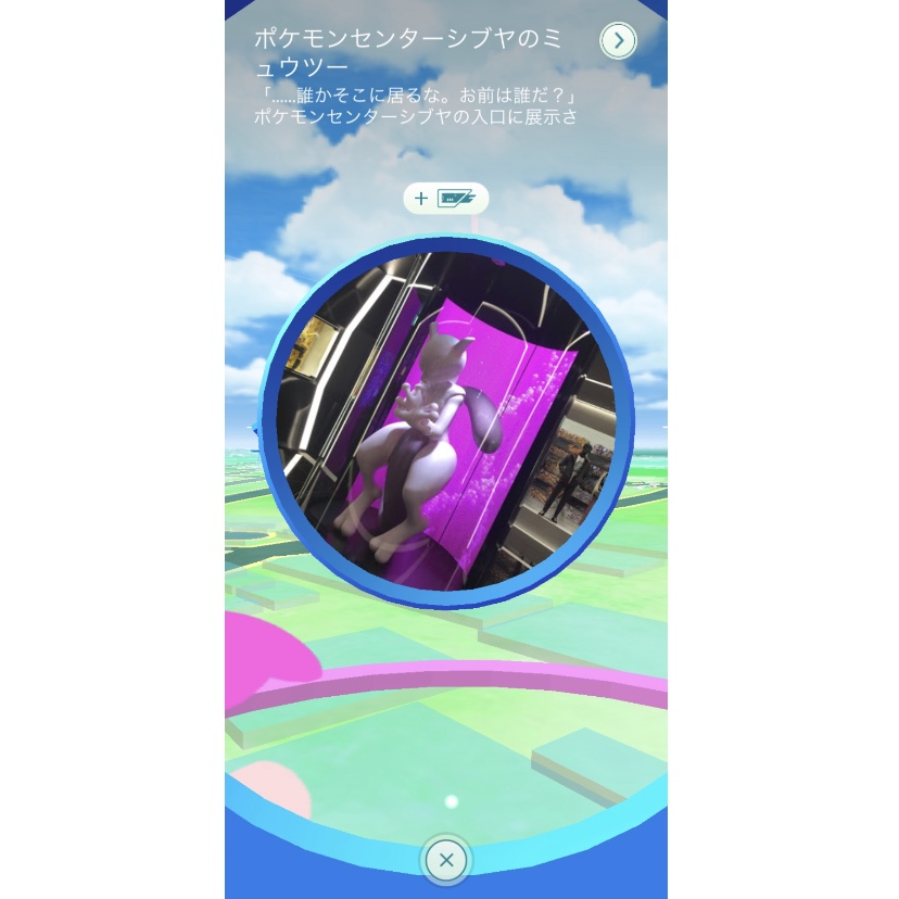 f:id:pikachu_pcn:20191227235409j:plain