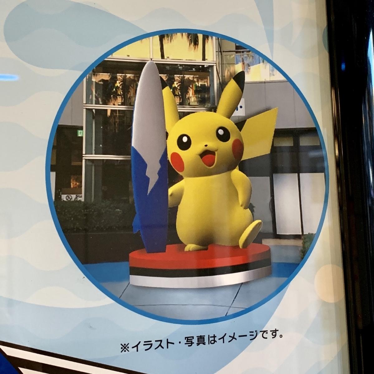 f:id:pikachu_pcn:20191229230539j:plain