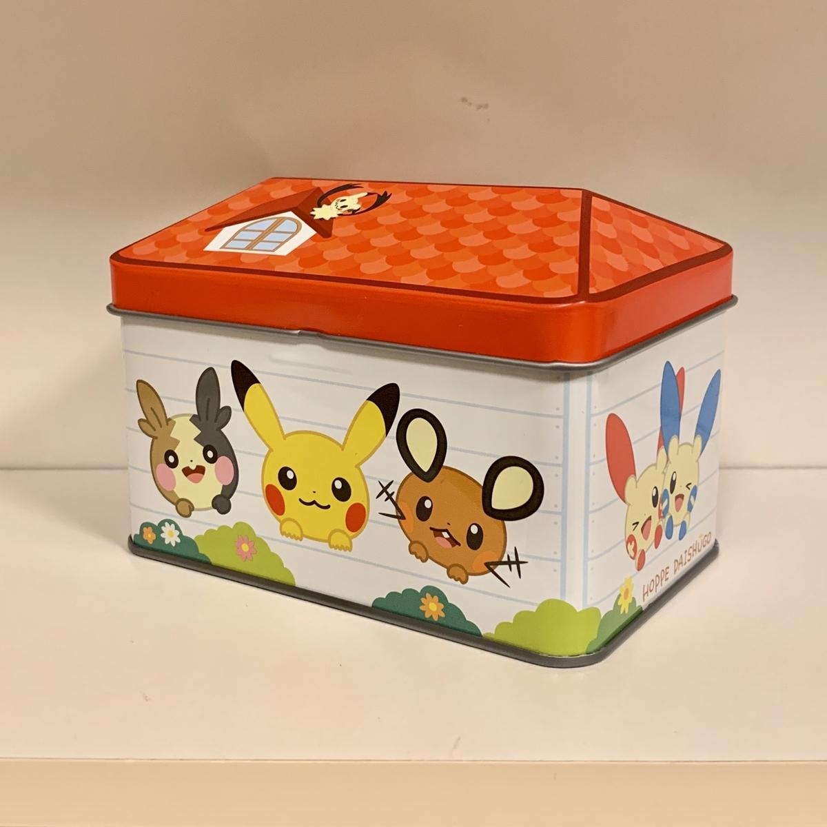 f:id:pikachu_pcn:20200106221729j:plain