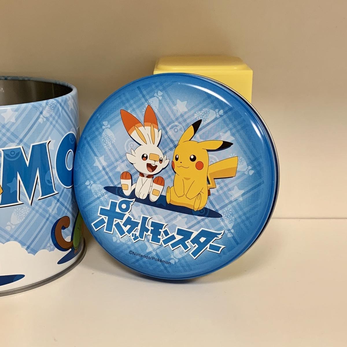 f:id:pikachu_pcn:20200115222904j:plain