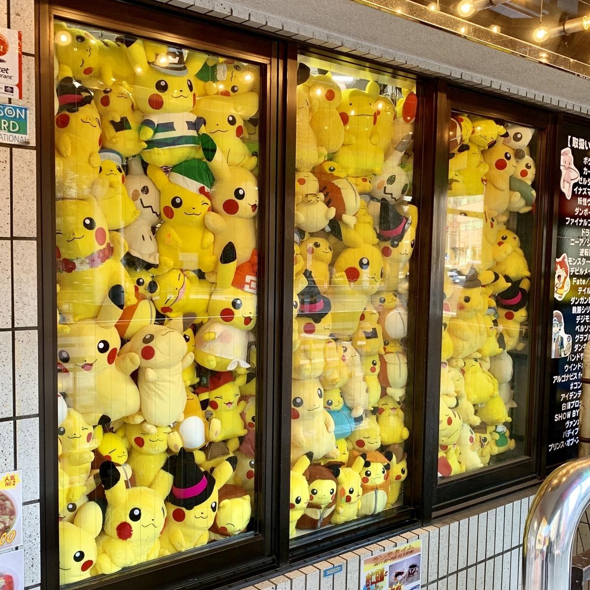 f:id:pikachu_pcn:20200120120232j:plain