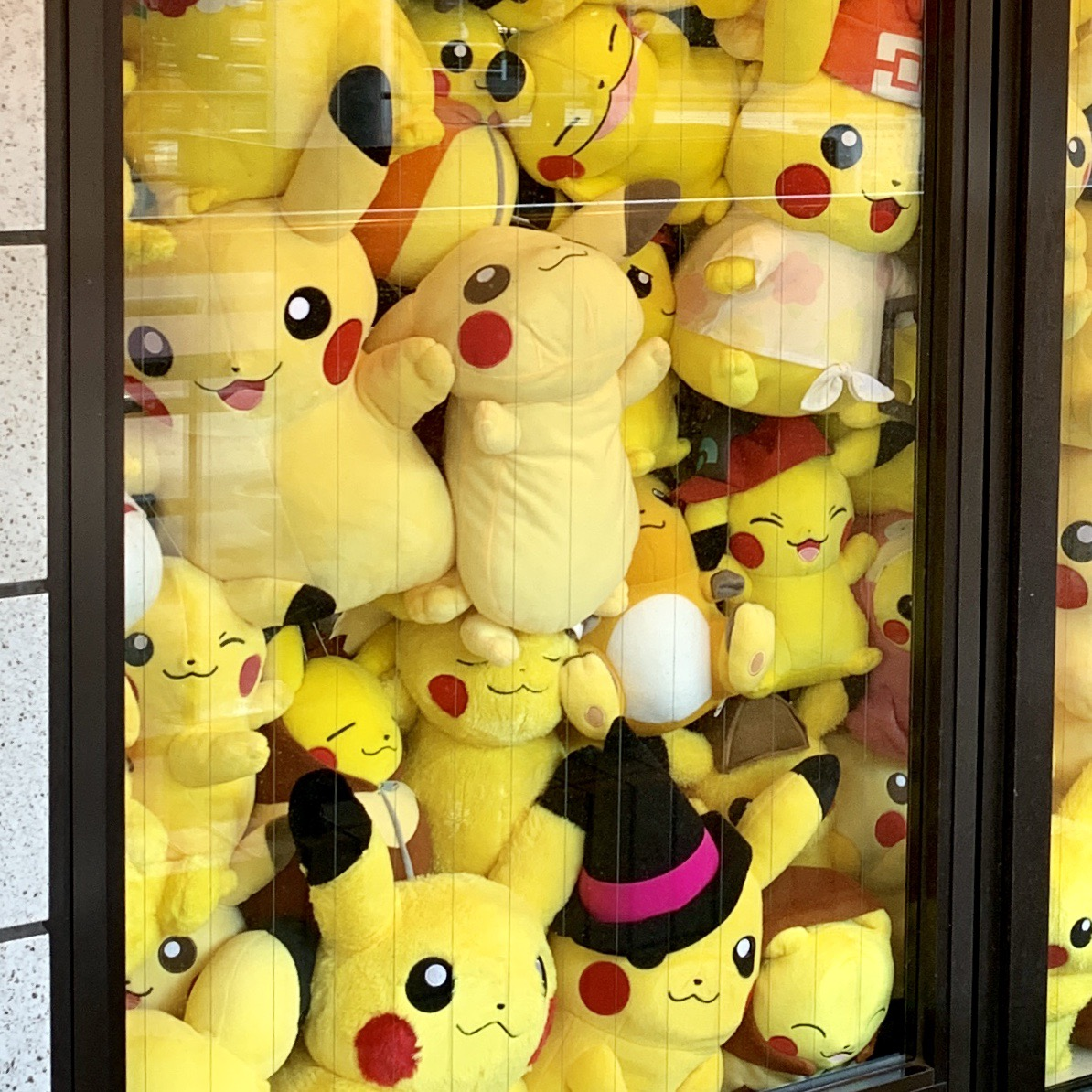 f:id:pikachu_pcn:20200120120233j:plain